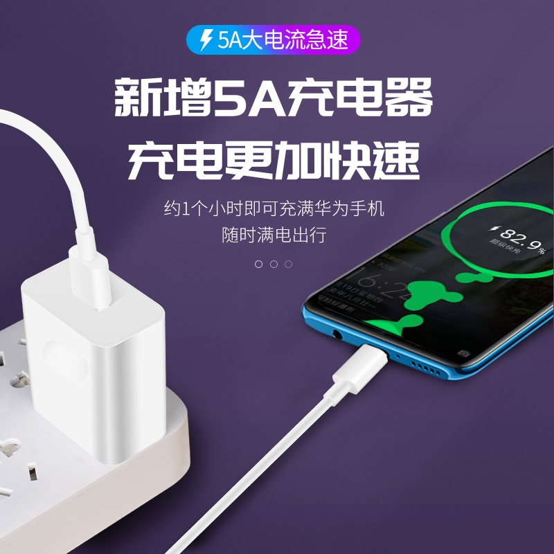 Applicable jinbei charger 40w super quick jinbei note9 jinbei 8x charging head data cable original authentic