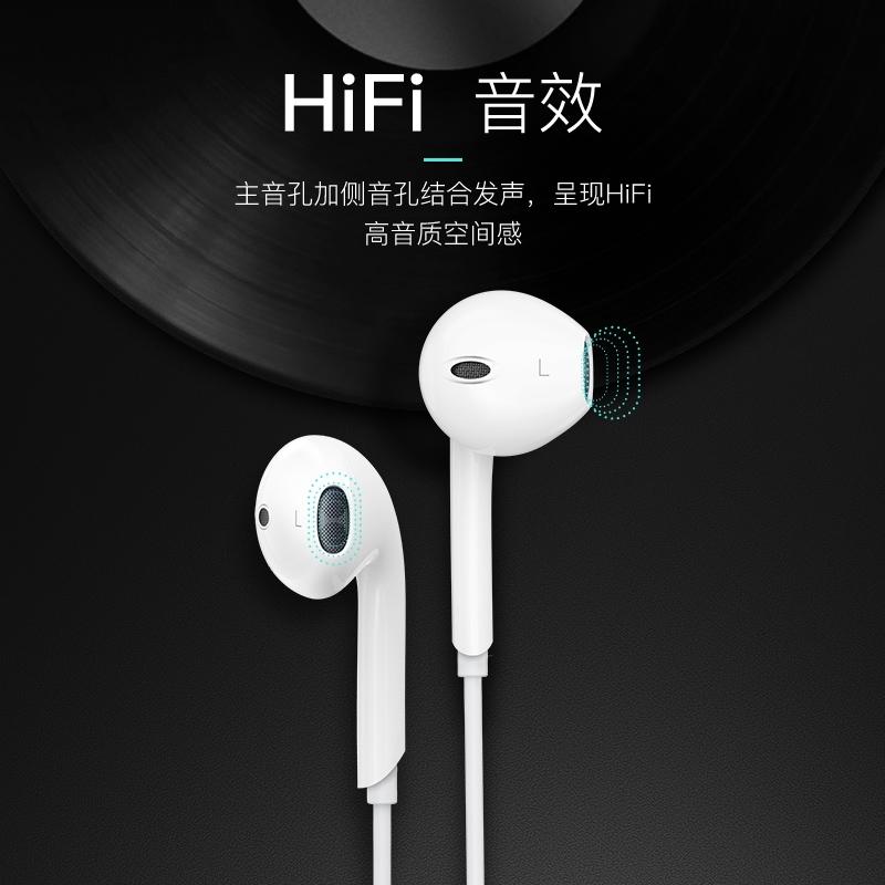 jinbei Inear typec high sound quality universal original with wired original genuine reaper