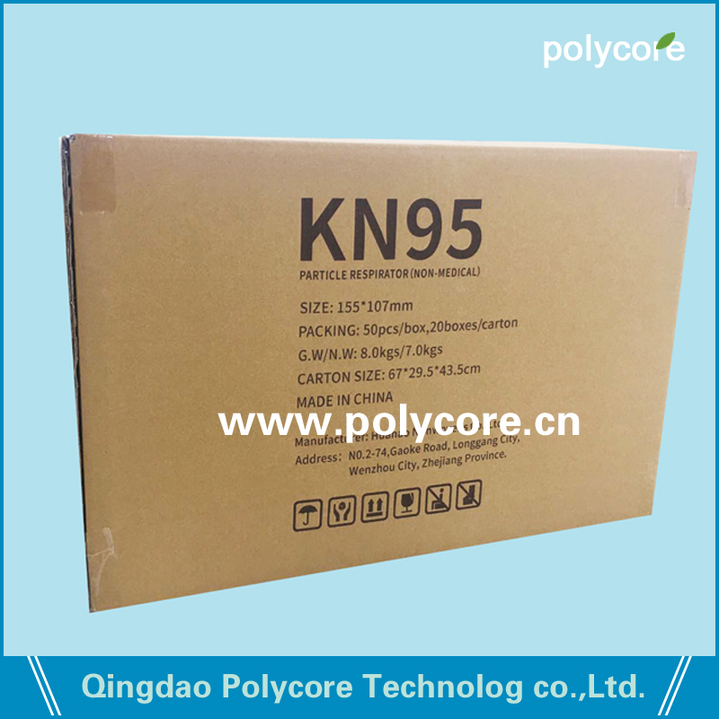KN95 civil protective face mask