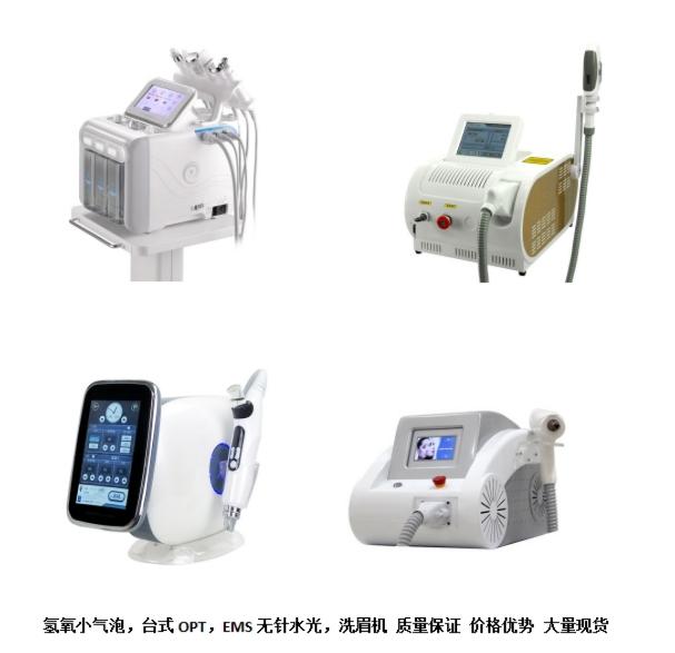 Yag beauty machine IPL Healthcare