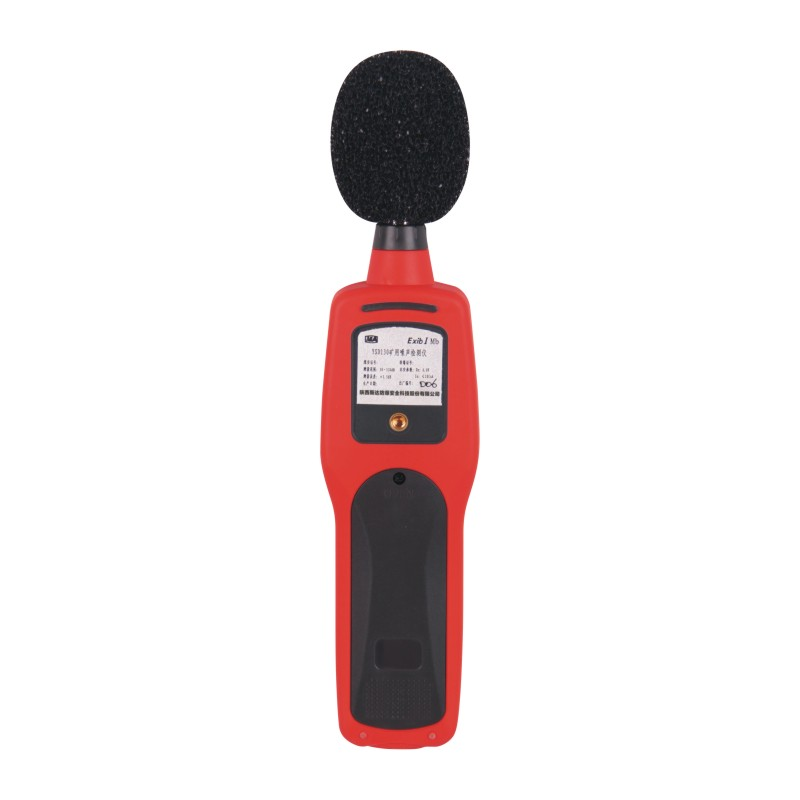 mining explosion proof noise detector