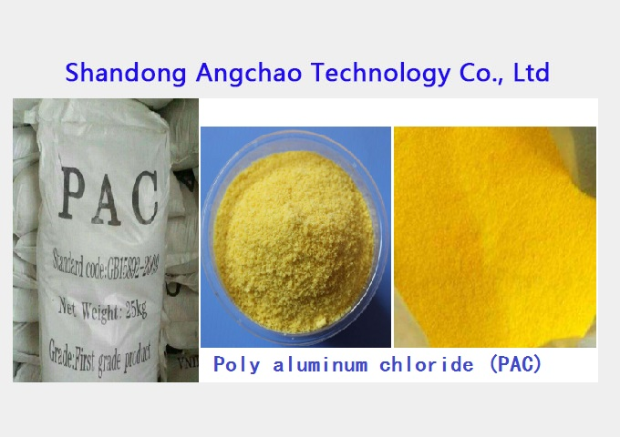 poly aluminum chloride pacCAS No1327419