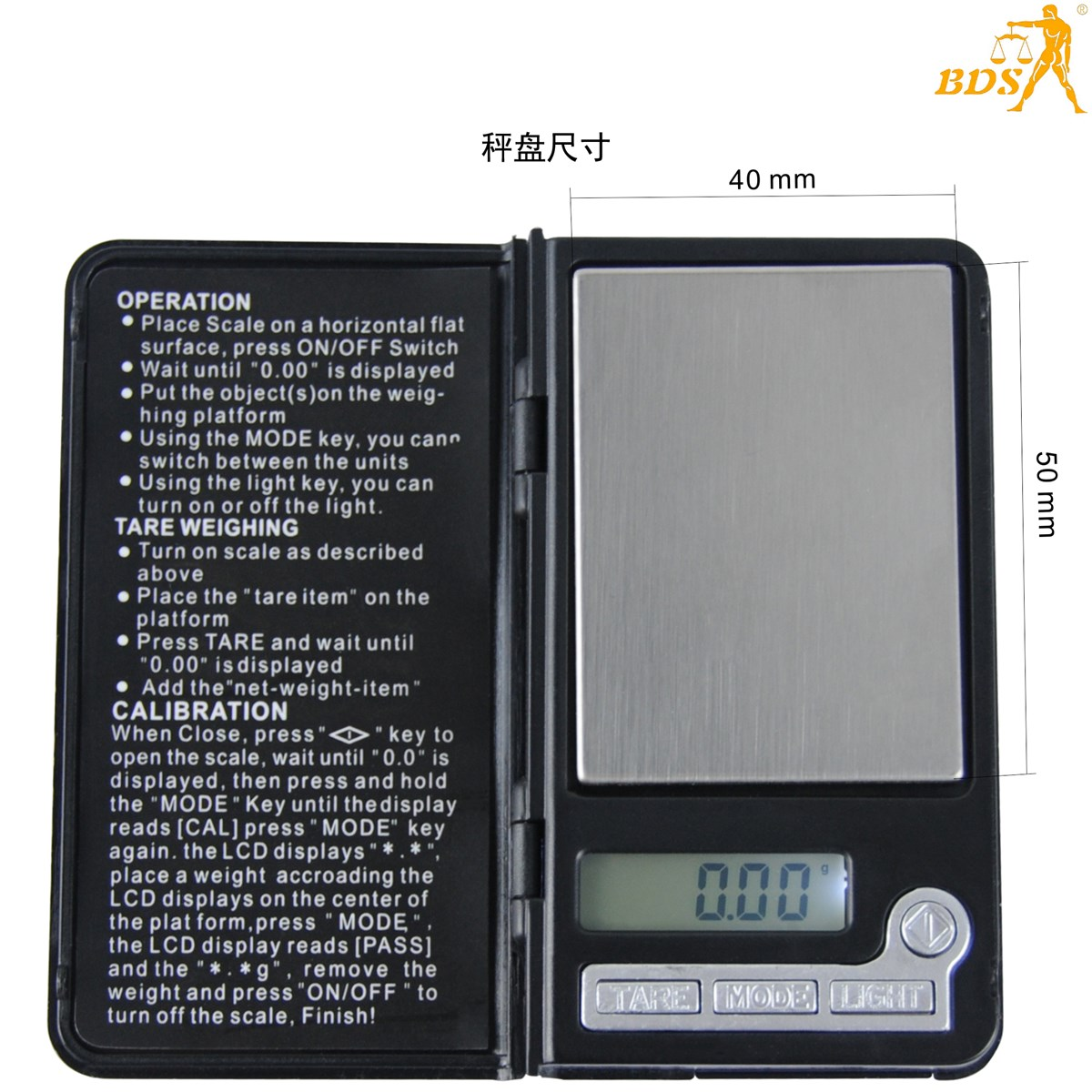 Digital Pocket Scale with Stainless Steel Platform