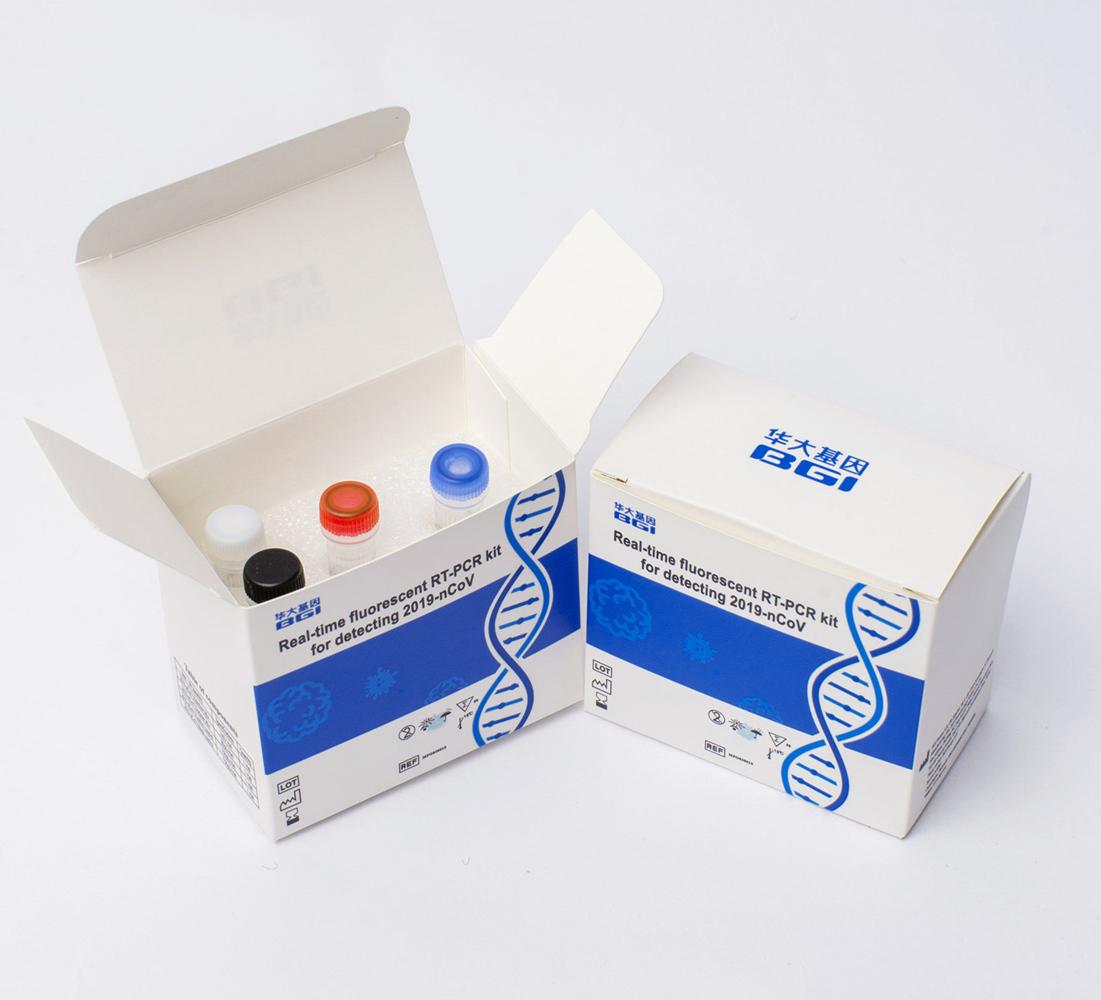 RealTime Fluorescent RTPCR Kit for Detecting SARS2019Nov Antibody Kit BGI 1 Box of 20 Pieces