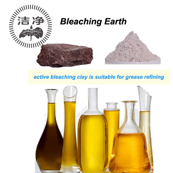Activated bleaching for edible oil bleaching bentonite caly