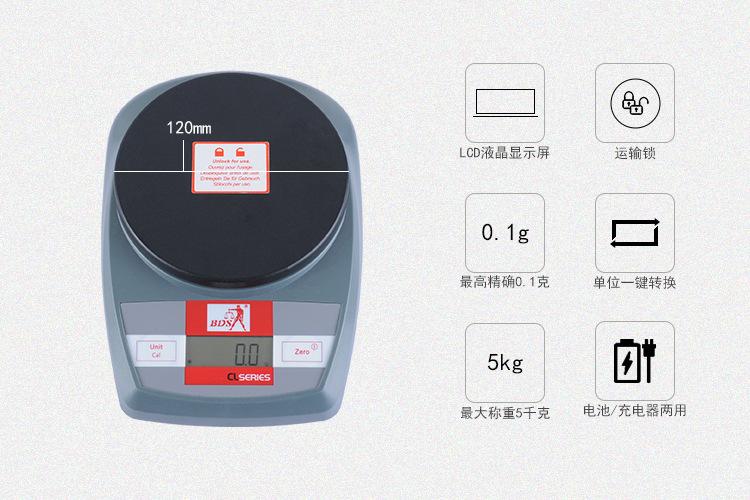 S6011CL1 portable kitchen scale
