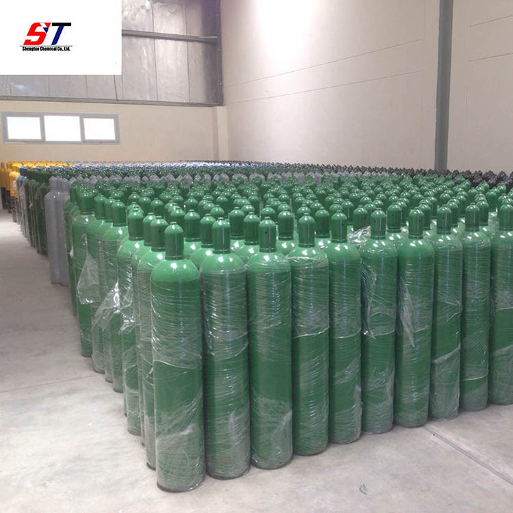 Price of high purity hydrogen gas cylinder