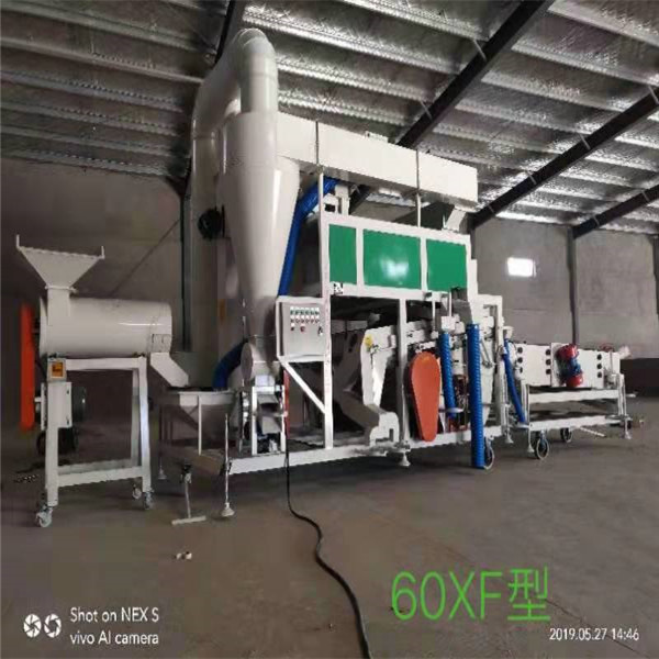 5xfz60xf Crop Compound Seed Cleaner
