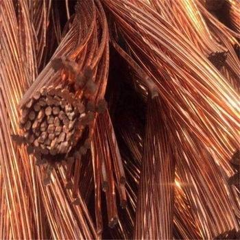 999 copper wire scrap with bottom price