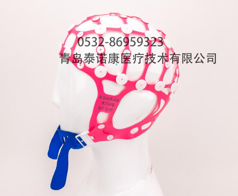 EEG Capfor cup electrodes is used in conjunction with disk electrode for easy positioning easy operation