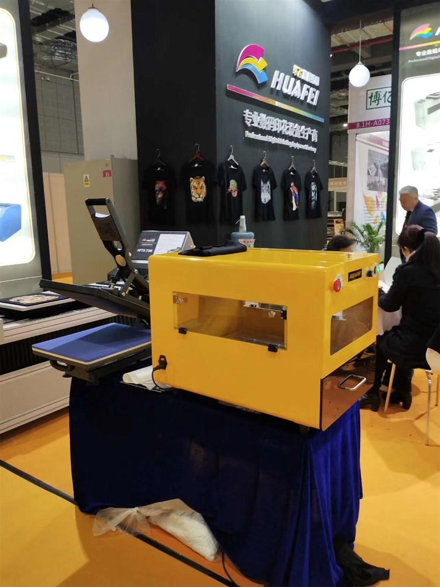 T Shirt Pretreatment Machine for DTG Garment Solution