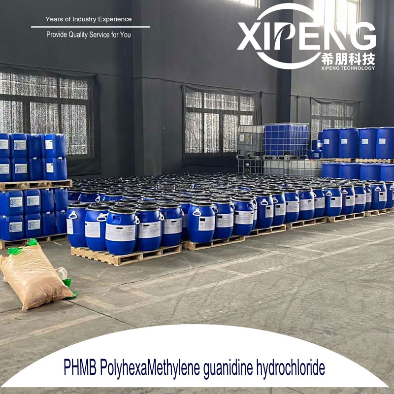 6254446593616 Factory Supply polyhexamethylene guanidine hydrochloride phmg for Disinfection