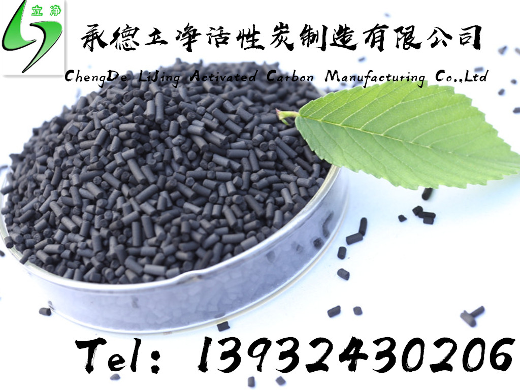 CoalBased Activated Carbon China