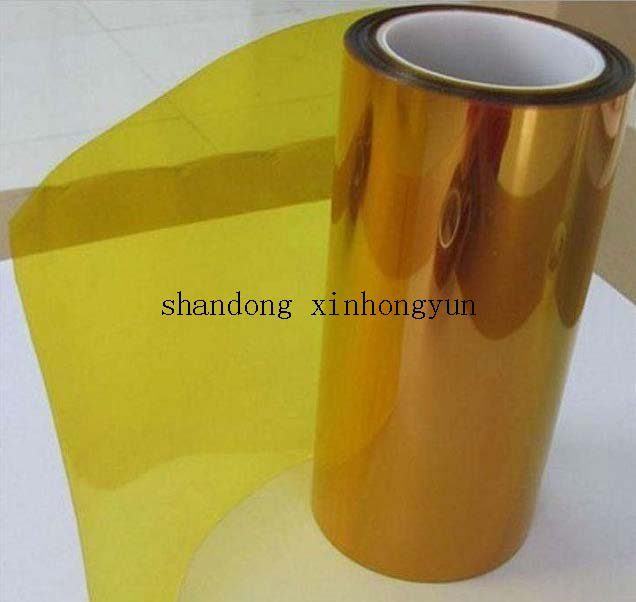High Quality Low Shrinkage Polyimide Film