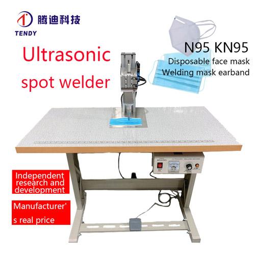Mask spot welder manufacturer Ultrasonic single spot welder