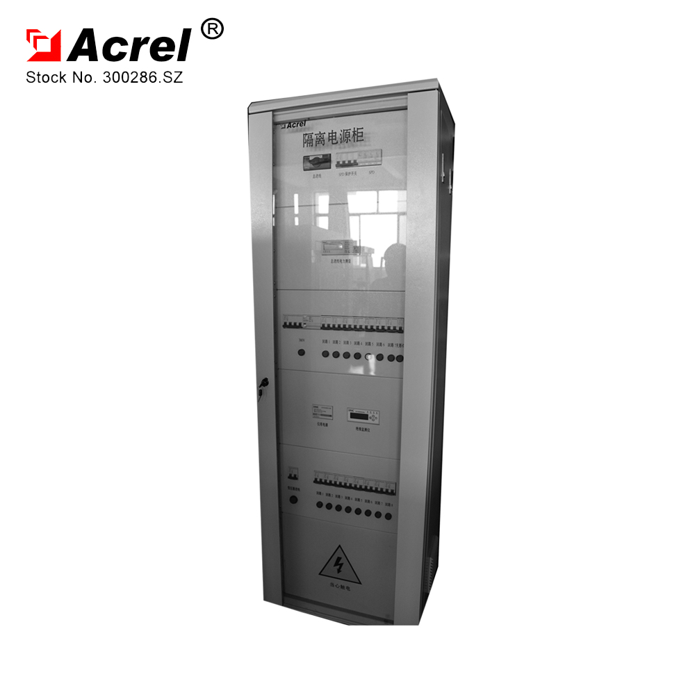 ACREL Clean Power Solution for Medical IT Distribution System GGFI315