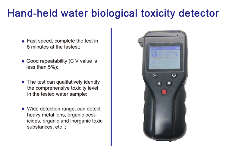 GM60 Handheld water biological toxicity detector water monitoring