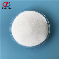 ammonium chloride chemical feed additives technical ingredients