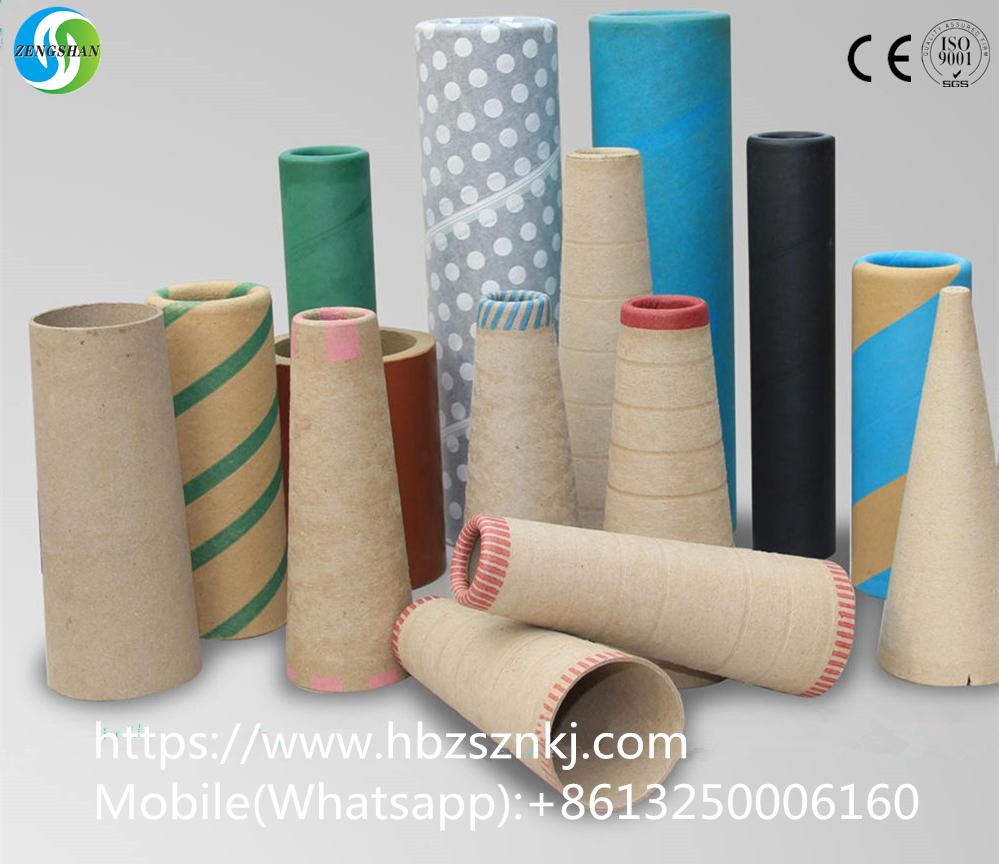 ZSZ2020 automatic paper cone production line