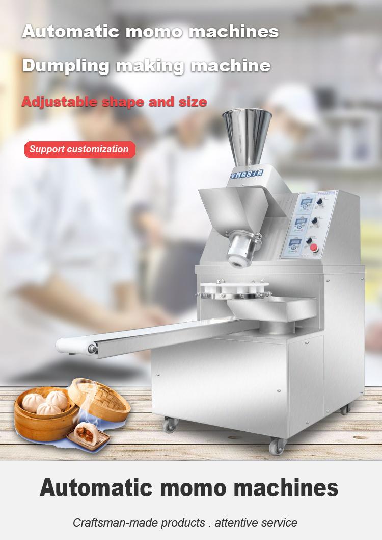 automatic steamed stuffed bun machine