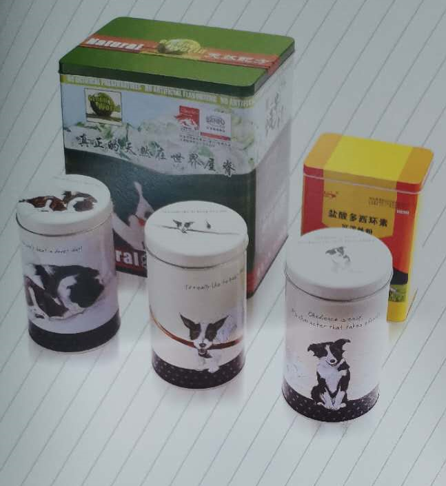 Supplying Quality Round Tea Tin Cans with Food Grade Materials OEM and Custom Design are welcome