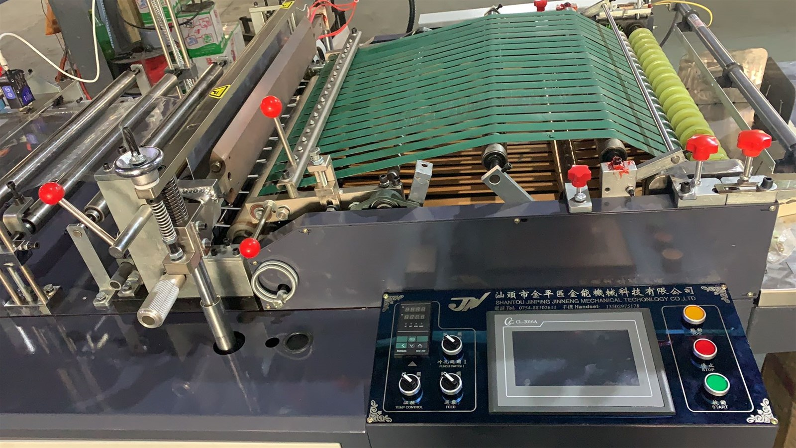 Fullyautomatic hispeed heating cutting machine