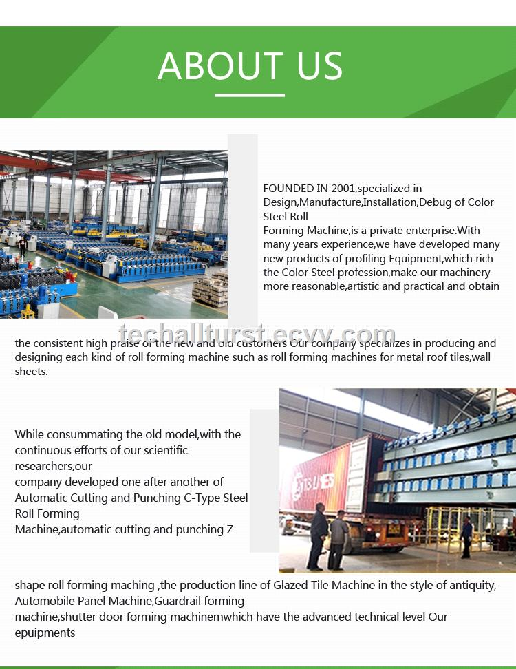 Automatic Precision control system galvanized sheet aluminum sheet stainless steel coil cutting machine