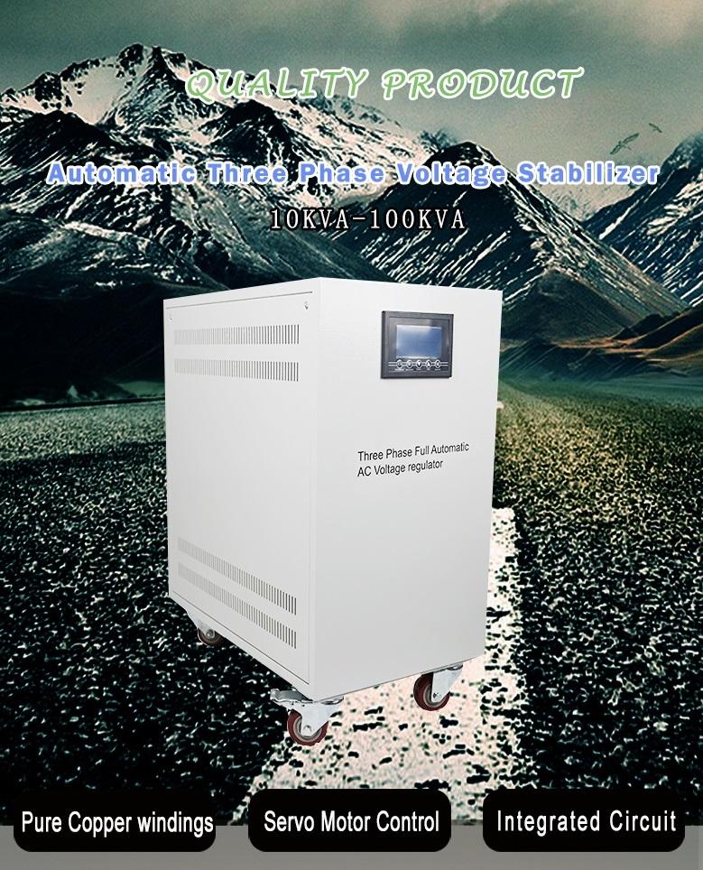 ABOT Servo Motor Pure Coil Type Voltage Stabilizer 380V SVC10KVA