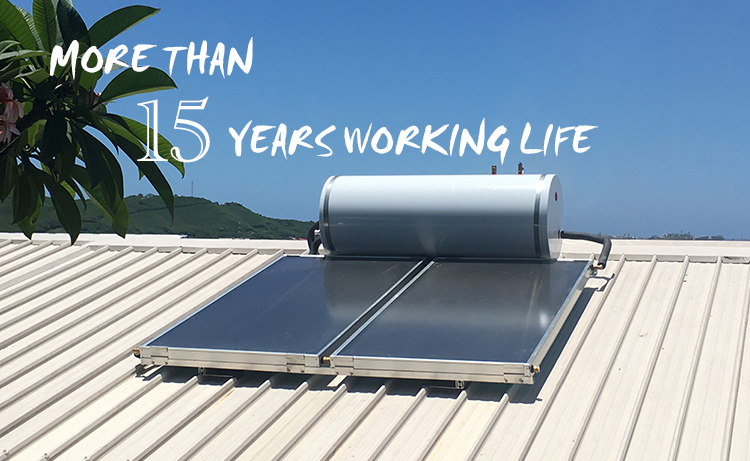 Flat Plate Thermosyphon Integrating Solar Water Heater for Home