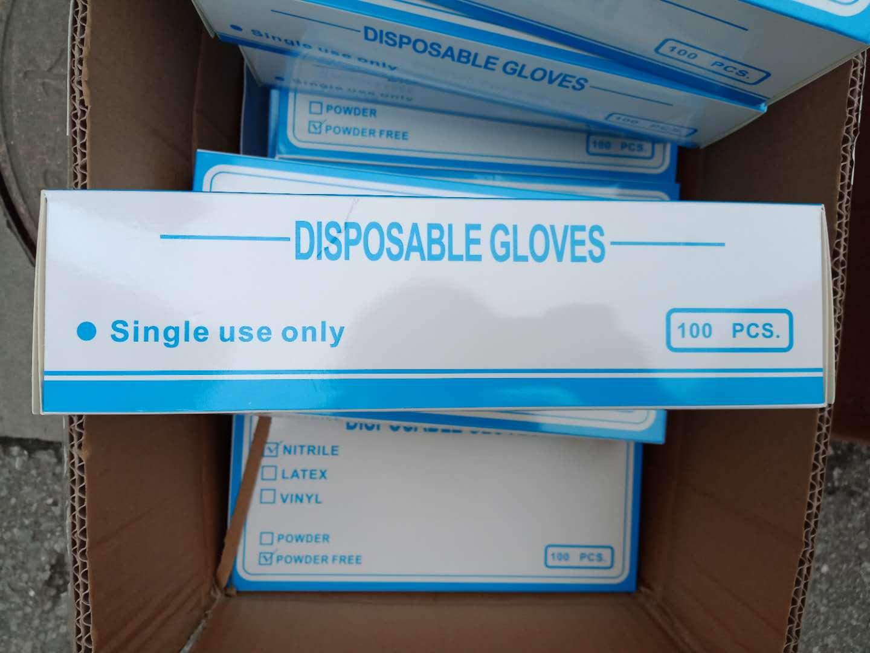 Disposable Nitrile Egloves powder free