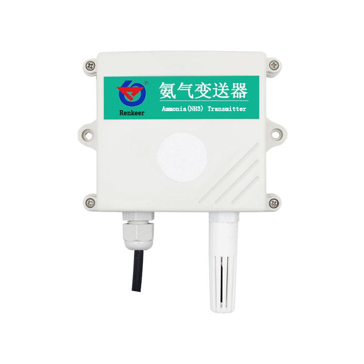 420 mA05v010v Output NH3 ammonia sensor