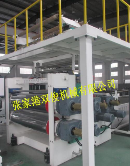 SPC Board Sheet Extrusion Line Stone plastic flooring machine