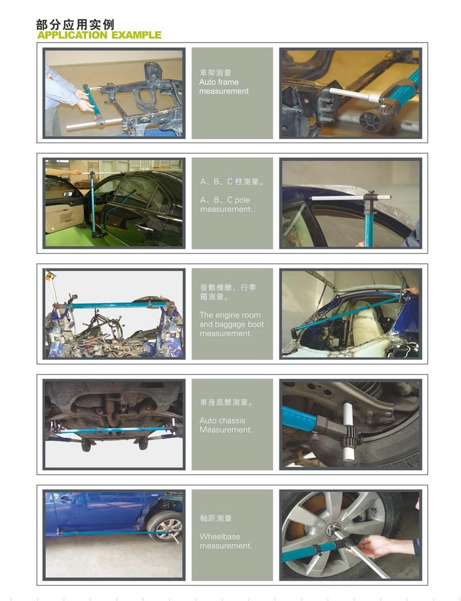 Auto Body Collision Repair Systems