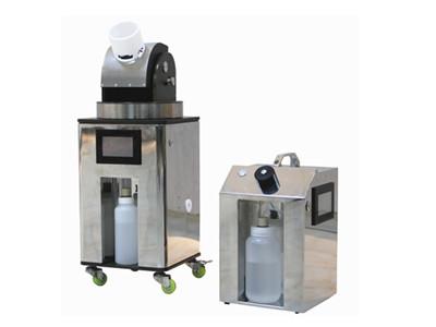 Hydrogen Peroxide Sterilizer Hydrogen Peroxide Fogging system