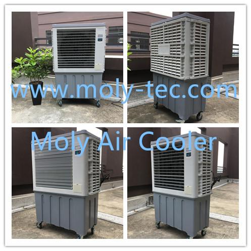 Moly 7500m3h 220V 50hz 60hz portable air cooler