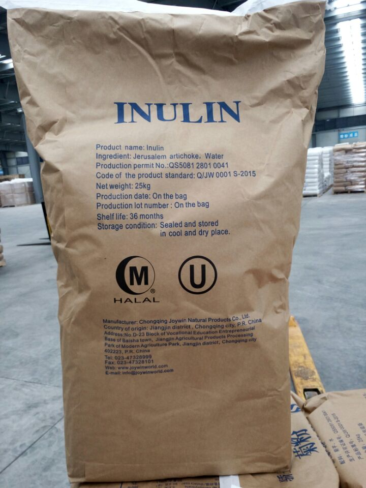 Organic Inulin chicory Jerusalem artichoke Plant extracts prebiotics Water soluble dietary fiber