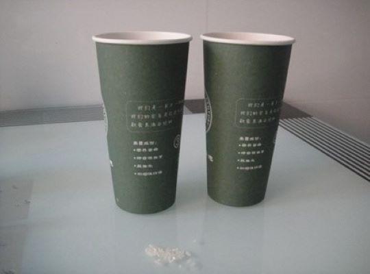 BJA16 ultrasonic paper cup machine