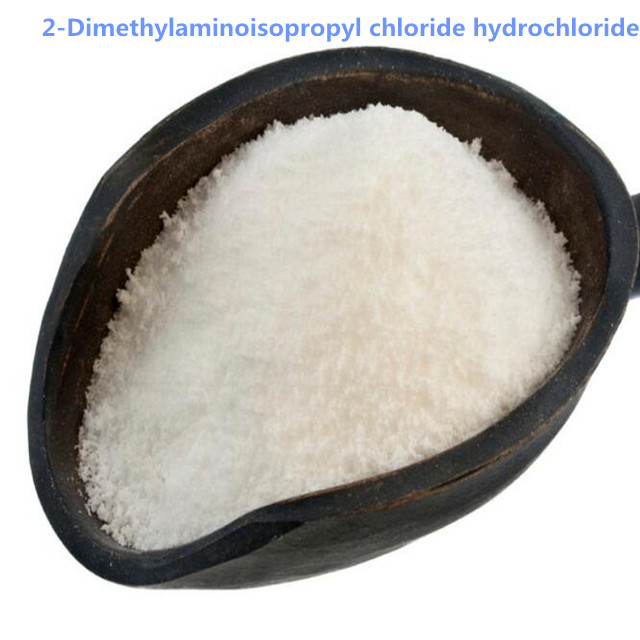 Pharmaceutical Powder 2Dimethylaminoisopropyl chloride hydrochloride CAS 4584490