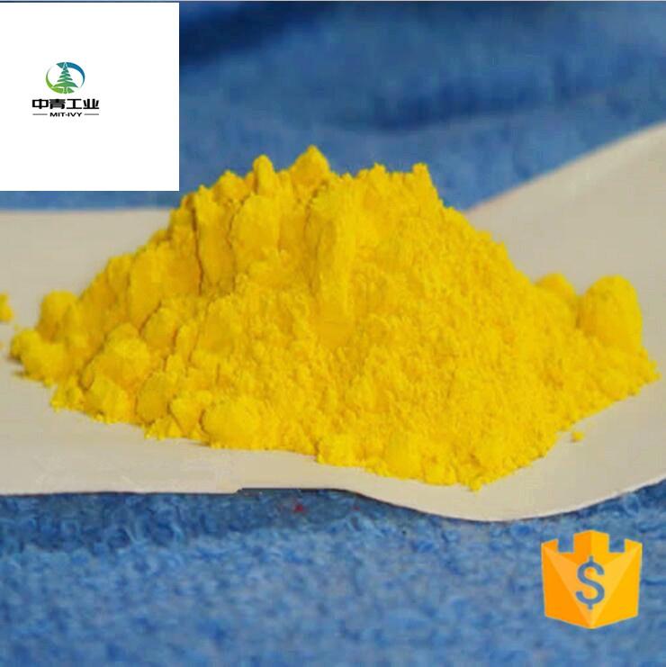 Dyes and organic intermediates44Diaminodiphenylethylene22disulfonic acid