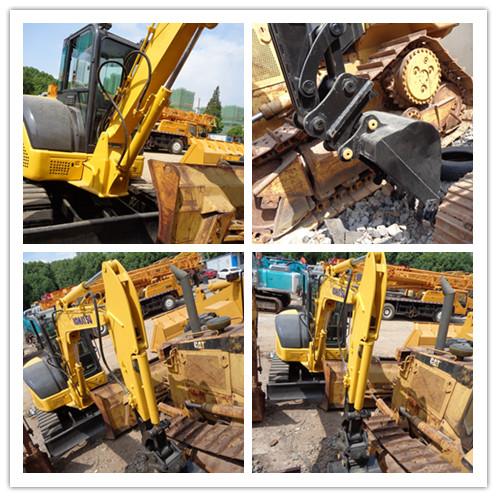 Used KOMATSU PC55MR excavator on sale