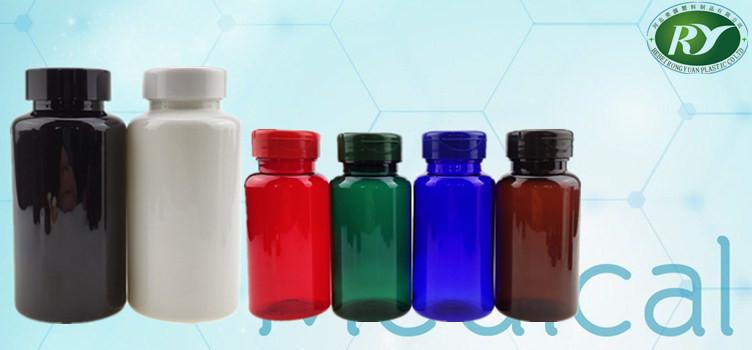 small 50ml 100ml 120ml 150ml black plastic pet pill bottle medical bottle case from bottles manufacturer