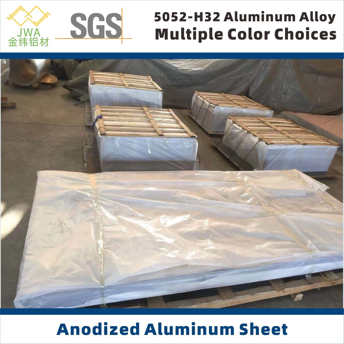 Factory Supplies 5052H32 Anodized Aluminum Sheet for Hallway Decoration Anodized Aluminum Coil Metal Facade Materials