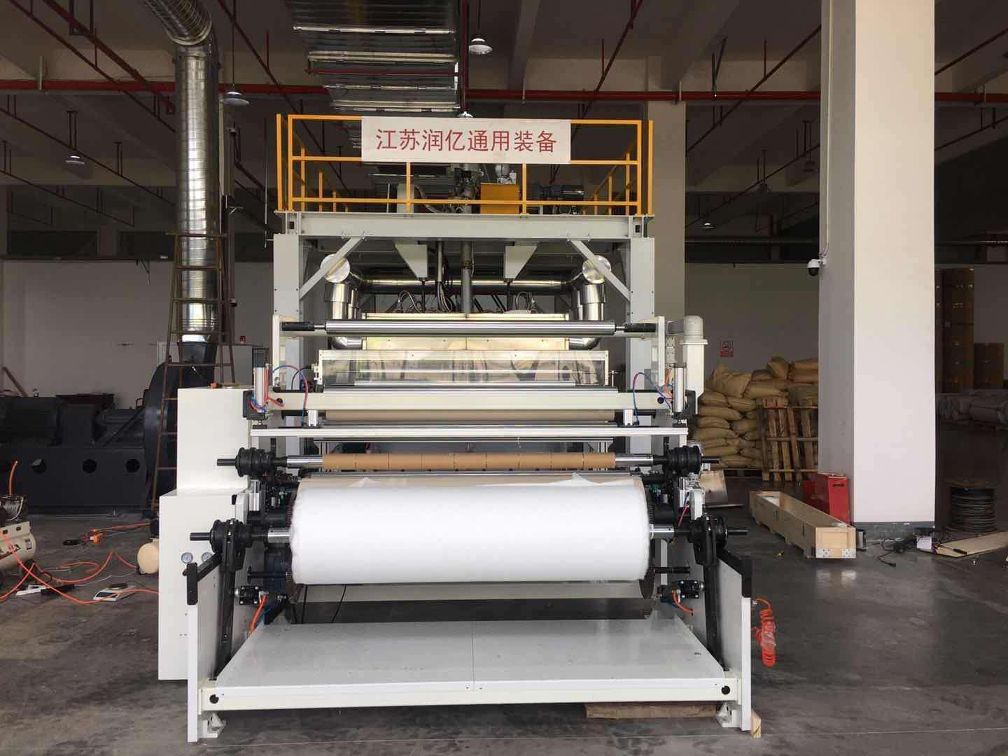 wholesale manufacturer good quality melt blown nonwoven fabric machine equipment for sale