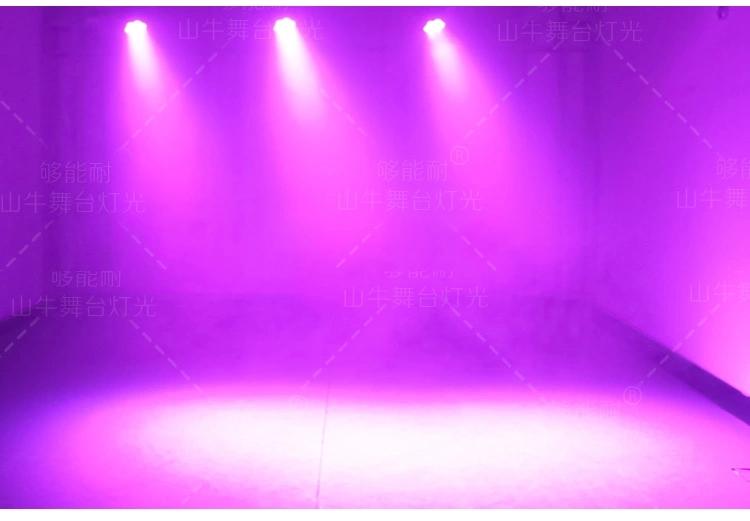 High quality LED mini DJ moving head par can light for KTV event disco concert lighting 7pcs10W RGBW 4in1