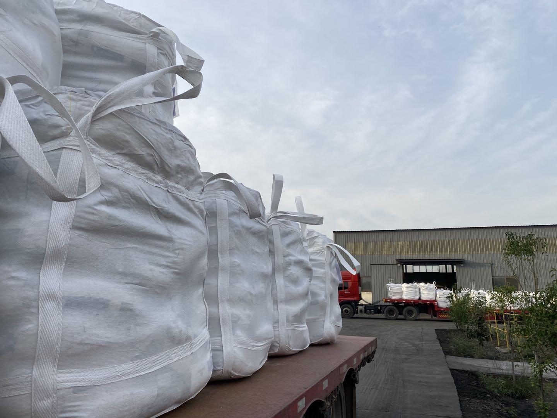 Ammonium Sulfate Highquality and efficient organic compound fertilizer