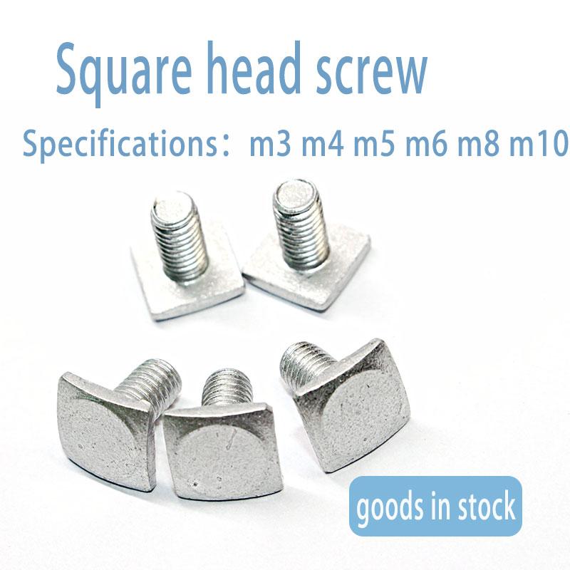 Square bolt square head screw customized processing nonstandard square head screw