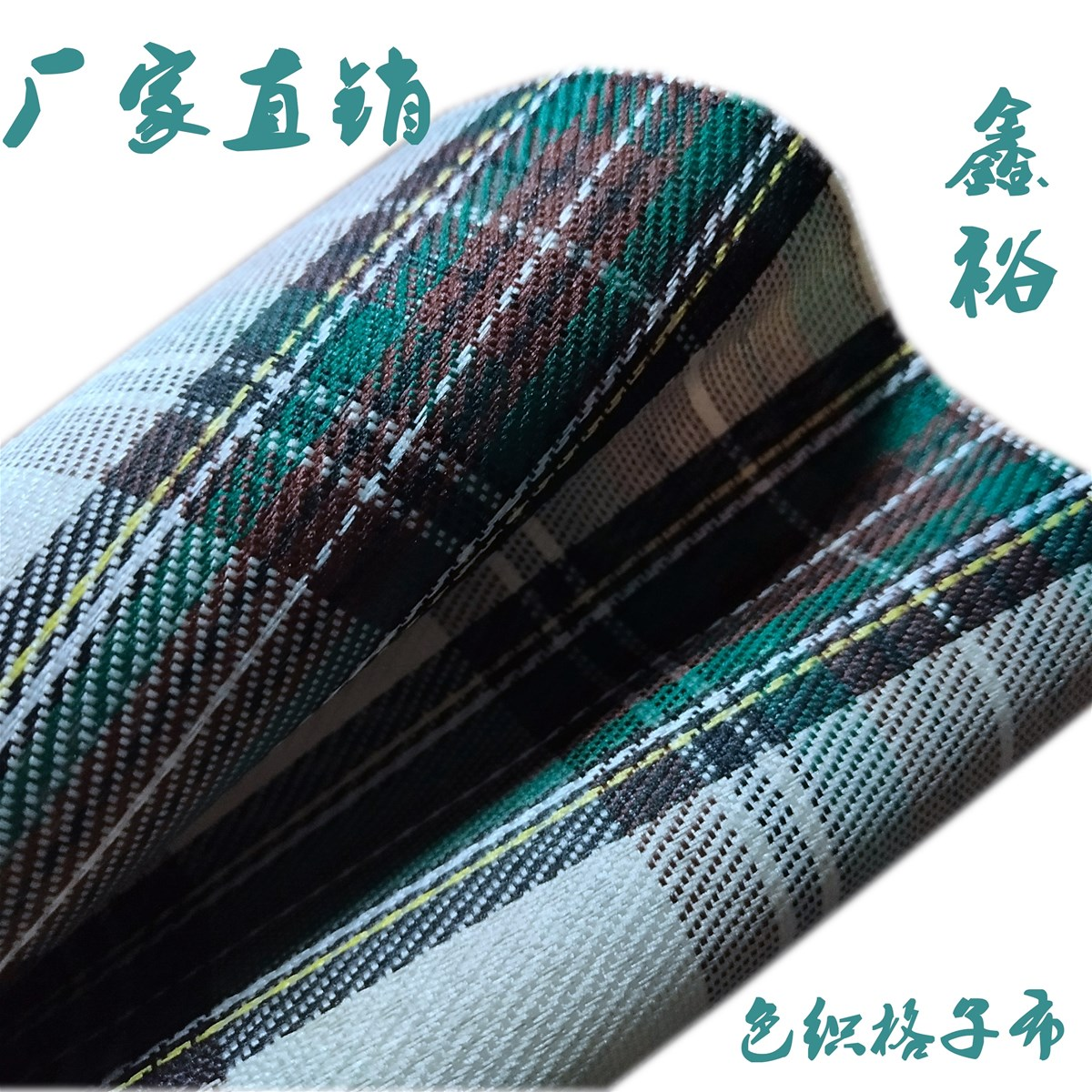 POPULAR PUPVC COATED YARN DYED CHECK OXFORD FABRIC FOR BAGSLUGGAGES