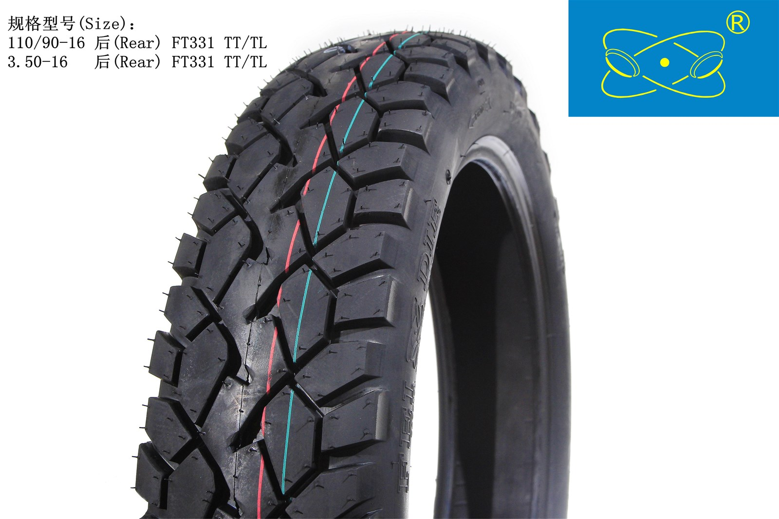 F331 1109016 OR 35016 Natural Rubber Motorcycle Tire