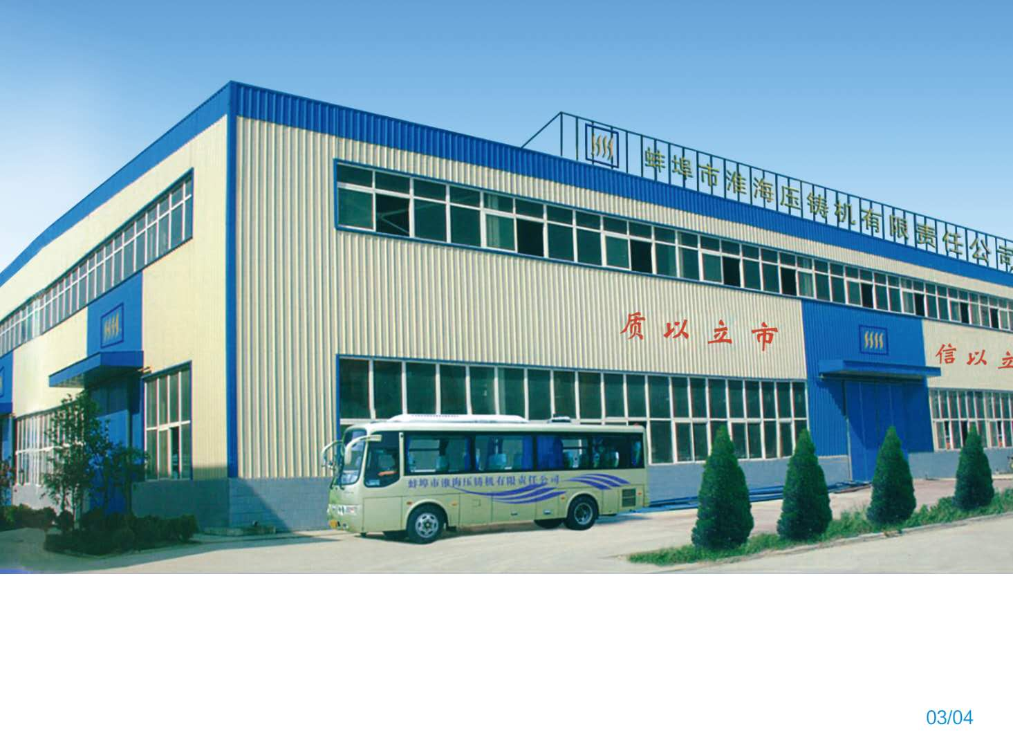 500ton Cold Chamber Die Casting Machine for Making Aluminium Alloy