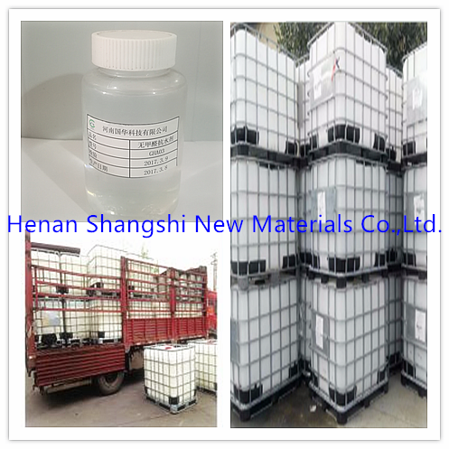 Chemical Paper Wet Strength Agent